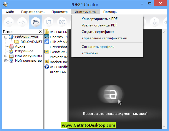 PDF24 Creator 8 8 2 Free Download - Get Into PC